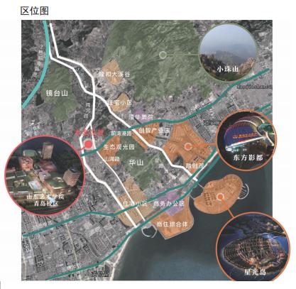 『山艺』山东艺术学院青岛校区规划出炉,包括电影学院、音乐学院等